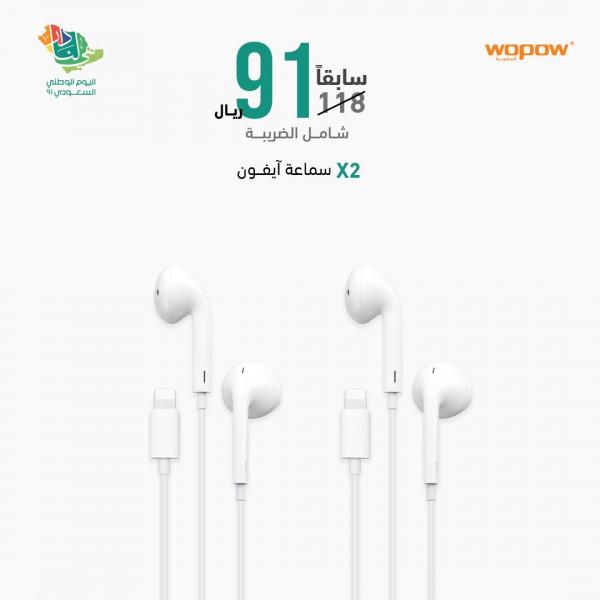 2x Headphones EM215 MFI White
