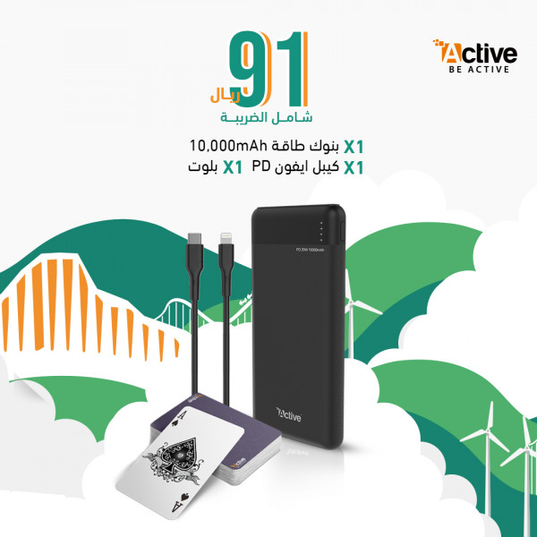 Power Bank 10,000mAh+ Cable Iphone PD+Active Playing Card