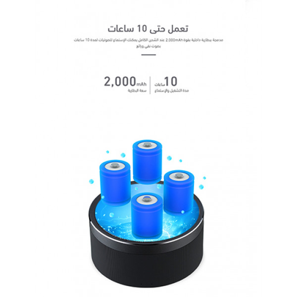 AP03- black  bluetooth speaker