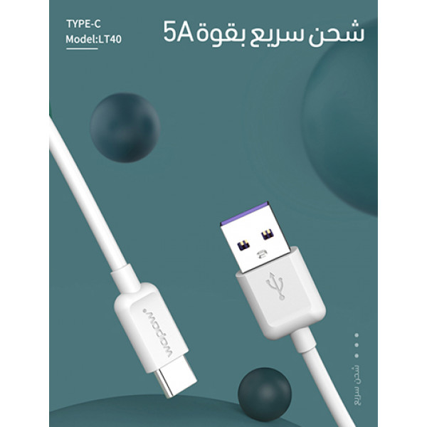 cable Type-C-  LT40