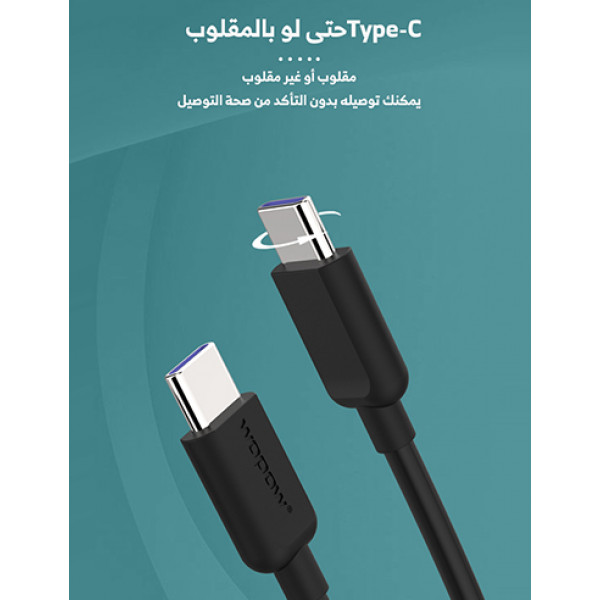 cable Type-C -  LT45