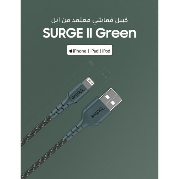 Surge II Lightning USB Cable-  Midnight Green