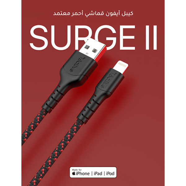Surge II Lightning USB Cable- Red