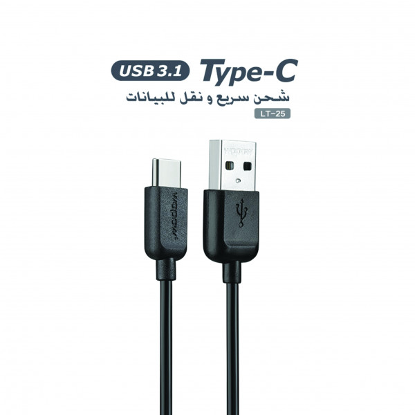 Cable Type-C LT-25