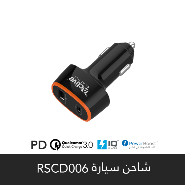 Car Charger - Active CD-006