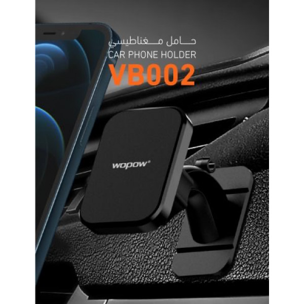 VB002