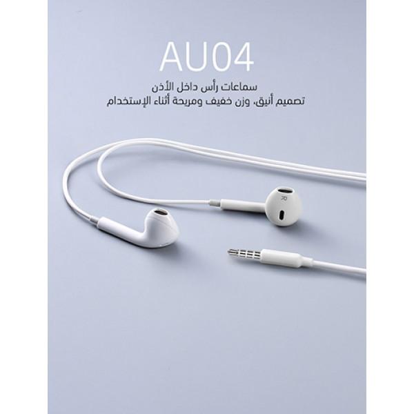 Earphone - au04 - white