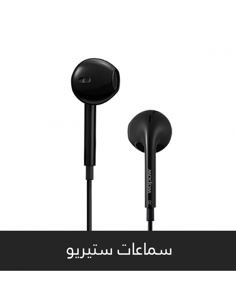 Earphone - au04 - black