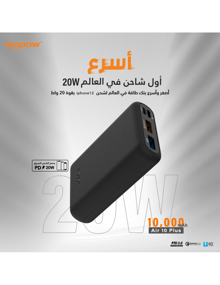 Air10 Plus 10,000 mAh 20W
