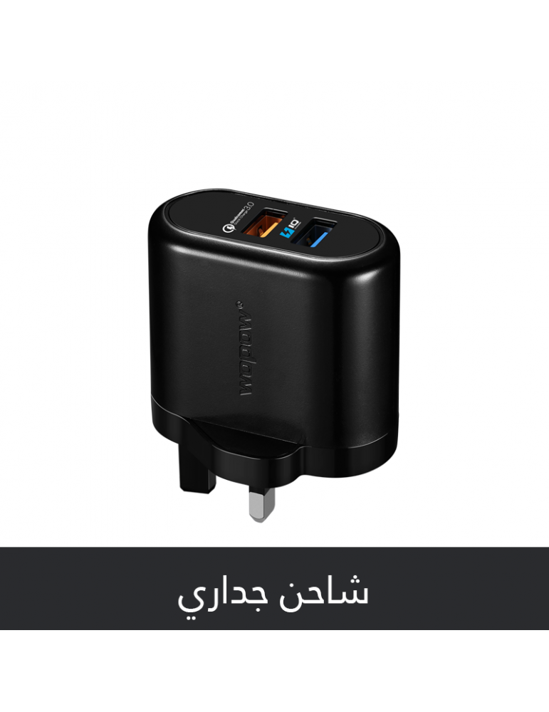 Wall Charger A16 WOPOW